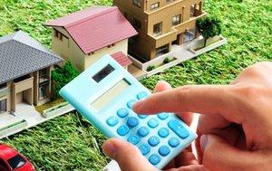 Как снизить кадастровую стоимость объекта недвижимости?