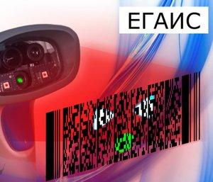 Оборудование для подключения к ЕГАИС - надежное качество, доступные цены!