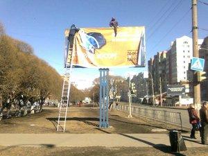 Рекламный щит в Вологде