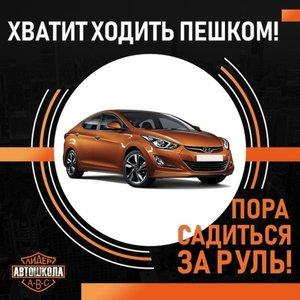 СТАРТ ГРУППЫ 05 АВГУСТА!