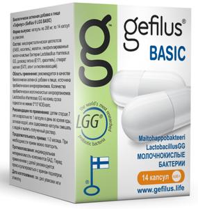Препарат для поддержания микрофлоры кишечника Гефилус Бейсик в капсулах