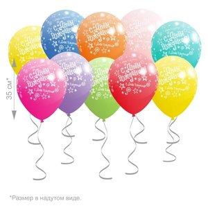 Облако из воздушных шаров с рисунком купить заказать в Череповце