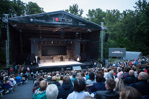 Открыт прием заявок на театральный фестиваль в Ясной Поляне
