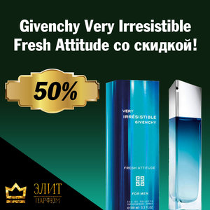 Givenchy Very Irresistible Fresh Attitude мужской 100ml !