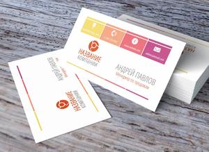 Услуги по изготовлению визиток в Вологде