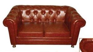 Продажа кожаных диванов