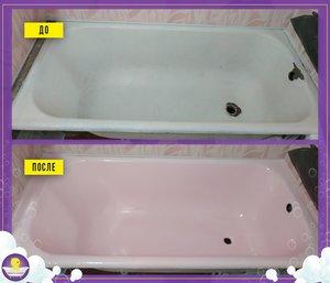 Реставрация ванны жидким акрилом в нежно-розовый цвет