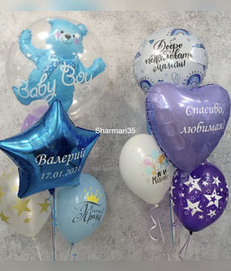 Воздушные шарики для новорожденных
