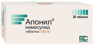 «Апонил»— жаропонижающее средство спротивовоспалительным иобезболивающим эффектом