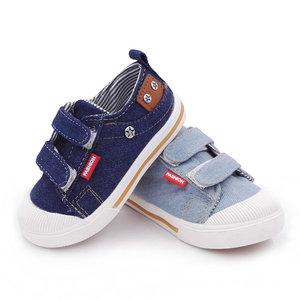Купить удобную обувь для детей в Череповце