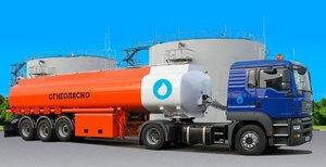 Доставка топлива в Вологде