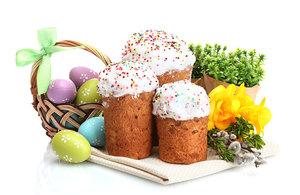 Поздравляем с наступающим праздником светлой Пасхи!