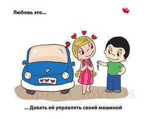 Обучение в автошколе