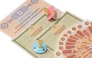 Как распорядиться материнским капиталом в Череповце