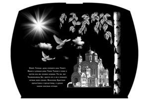 Нанесение гравировки на памятники в Череповце