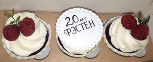 НАМ 20 ЛЕТ!!!