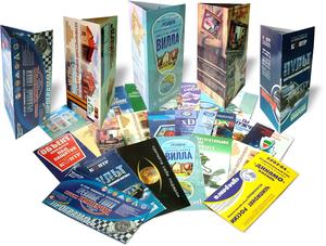 Заказать разработку рекламного буклета