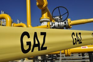 Проведение газопровода в Череповце