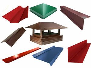 Фасонные элементы для кровли и фасадов