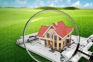 Установление видаразрешенного использования земельного участка