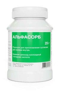 Эффективный органический сорбент Альфасорб