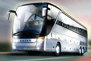 Заказ автобуса для перевозки пассажиров в Вологде