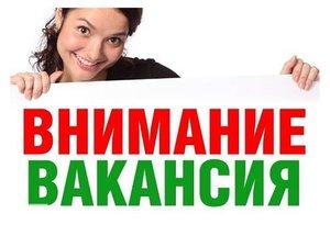 """В """"РД Аристократов"""" требуется повар-универсал"""
