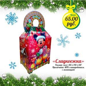 Заказать коробки для упаковки новогодних сладких подарков