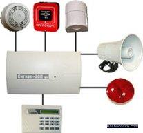 Установка охранно-пожарной сигнализации и систем видеоконтроля в Вологде