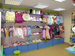 Детский магазин в Череповце. Большой выбор товаров!