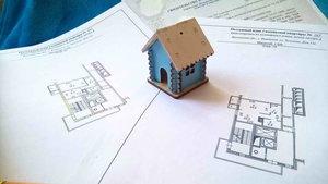 Перепланировка и переустройство жилых и нежилых помещений в многоквартирных домах