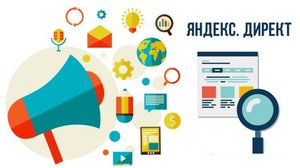 Яндекс реклама в Череповце