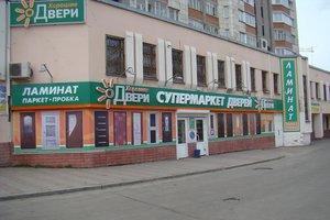 Производство наружной рекламы в Череповце