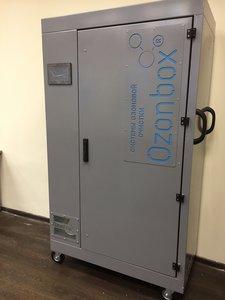 Многоцелевой шкаф озоновой чистки