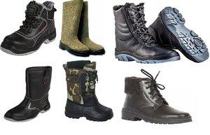 Утепленная зимняя рабочая обувь