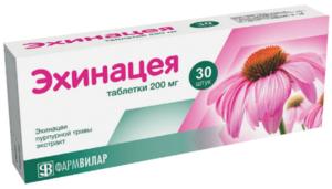 Экстракт Эхинацеи в таблетках для повышения иммунитета