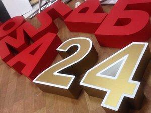 Объемные буквы любых форм и размеров