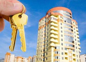 Купить трехкомнатную квартиру в ипотеку в Вологде