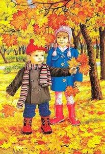 Праздник Осени в СКАНДИС 2020
