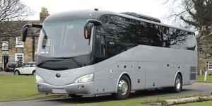 Нужна аренда автобуса с водителем? Оставьте заявку онлайн!