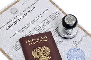 Регистрация ИП. Поможем с оформлением документов!