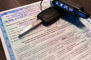 Водительская медкомиссия для получения и замены прав