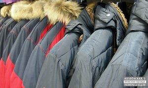 У нас новое поступление мужской одежды зимней коллекции!