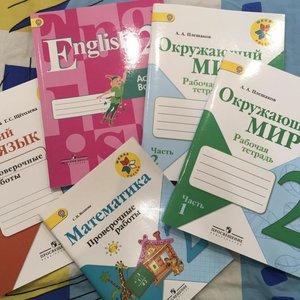 Продажа учебно-методической литературы в Вологде