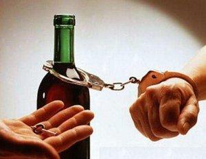 Лечение алкоголизма в оренбурге