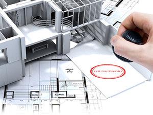 Согласование перепланировки жилого помещения в короткие сроки
