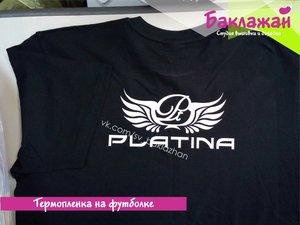 Логотип одежда Череповец