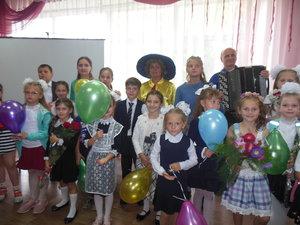 Праздник для первоклассников «Весёлое путешествие», посвящённый Дню знаний.