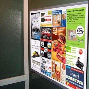 Эффективная реклама в лифтах Оренбурга
