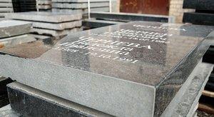 Гранитные памятники в Орске